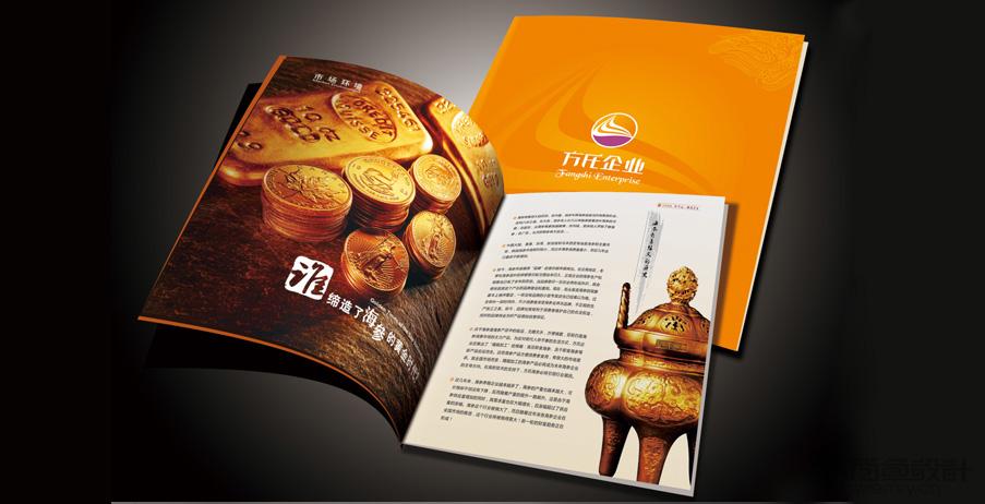 标签:水产招商手册设计,海参画册设计,海参样本设计,水产宣传册