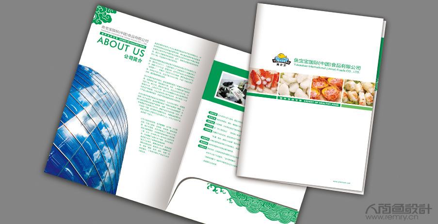 海鲜宣传单设计,烟台海产品样本设计,烟台水产宣传册设计,烟台蟹类